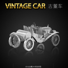 HK NanYuan Metal World 3D Metal Puzzle Vintage Class Car DIY 3D Laser Cut Models Jigsaw Toys - I21125