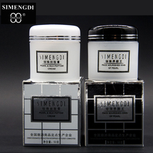 Famous Brand Skin care Simengdi Pearl&Siik Peptide Cream+Pearl Nourishing King Night Cream Anti-Aging Herbs Wrinkle