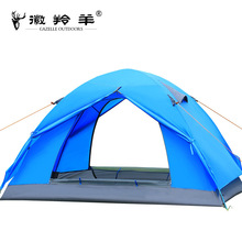 Brand Double Layer Camping Tent 2 person Ultralight Outdoor Waterproof  Camping Couple Hiking beach Tent Picnic fishing Sunshade