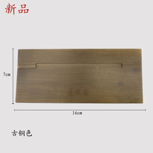 [Haotian vegetarian] thick dark surface mounted handle outside handle replica HTD-161 flatbed drawer handle cabinet