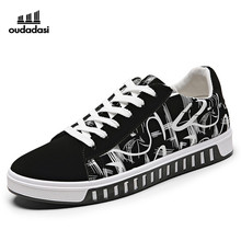 OUDADASI Man's Skateboarding Shoes 2017 Newest High Quality Leisure Men's Shoes Leisure Modern Trend Skateboarding Shoes 71102