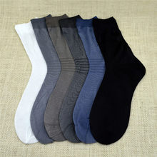 Summer Ultra Thin Socks  10 Pairs Mens Socks  Free shipping Breathable Bamboo Charcoal  Sheer  102