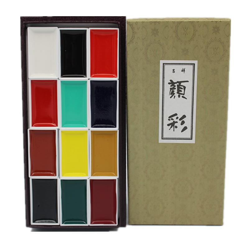 Free shipping Japan auspicious 48/35/24/12 color pigment set Expert watercolor water colours professional student<br>