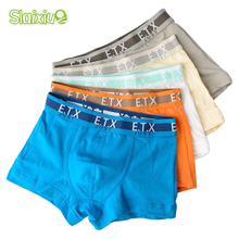 5 Pcs/lot Soft Cotton Kids Boys Underwear Comfortable Pure Color Children's Boy Boxer Shorts Panties Teenage Underwear 2-16y(China)