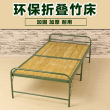 Children Beds Children Furniture new type folding single bed children's simple bed bamboo foldable nap bed whole sale hot mew(China)