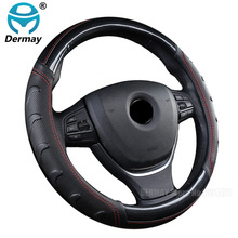 DERMAY Willow Patterned Massage Car Steering Wheel Cover Soccer Pattern Splice Light Leather Universal Fits Most Car Styling(China)