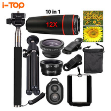 Buy 10in1 Camera Phone Lenses Kit 12x Telephoto Lens Fisheye Wide angle macro lentes selfie stick monopod mini tripod Cell Phone for $13.67 in AliExpress store