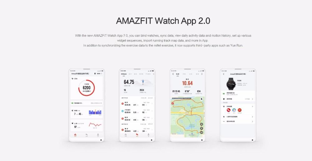 ORIGINAL XIAOMI HUAMI AMAZFIT STRATOS SMART SPORTS WATCH 2 VERSION 2 9