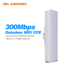 2pcs Ip cam monoitor 5.8Ghz 300M Outdoor CPE WiFi Bridge Wireless Wi fi Repeater Amplifier 2*14dBi Antenna wi fi CPE ap Router