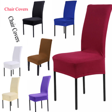 1Pc Fashion Chair Cover Kitchen Bar Dining Seat Covers Hotel Restaurant Wedding Part Decor(China)