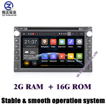 QZ industrial 2+16G 2 din android 6.0 Car DVD radio player for Chery Tiggo/Very/A3/A5/Eastar with 3/4G WIFI GPS map BT swc(China)