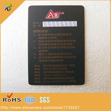 GOOD NEWS! Redesign! New choose!high frequency ISO14443A hard plastic pvc material RFID nfc 13.56Mhz card with fudan 1k chip(China)