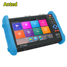 7 inch Handheld IPC AHD TVI CVI SDI CVBS Analog Camera CCTV Test Monitor, multi function Security Camera Test Equipment