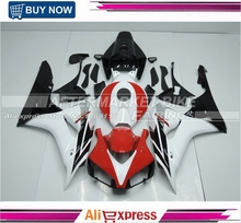 07 CBR1000RR Fairing Body For Honda 2007 08 2008 Complete Fairings