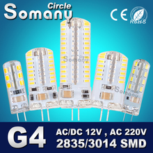Bright LED G4 Lamp Bulb 3014 2835 SMD AC DC 12V 220V 3W 4W 5W 6W 7W 10W LED Light Bulb replace Halogen G4 Spotlight Chandelier