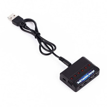 High Quality DC 3.7V 450MAH Black Mobile Charger With SIX Port with Blue Label RC For X5C(China)