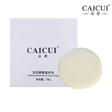 CAICUI natural active enzymes crystal soap body whitening soap women private labia perineum pink areola armpit melanin face care(China)