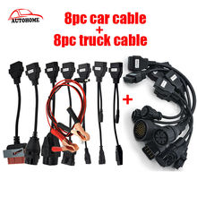 latest product 8pc Car Cable +8pc truck cable  for TCS pro mvd auto OBD2 scanner with free china post shipping