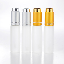 50 X 20ml Frosting Glass Essential Oil Bottle with Gold & Silver Screw Cap  Portable Dropper Perfume Bottles Wholesale