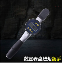 "hand Wrench 1/2 "" inch 0-1000nm 20kg Preset DR Digital Torque Wrench LCD Display Dial Meter(China)"