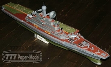 Russian paper model aircraft carrier USS Minsk Minsk about 1 m(China)