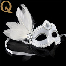 The 2017 Brazil Carnival masquerade ball Venice half face mask side flower feathered mask snow white mask is very beautiful