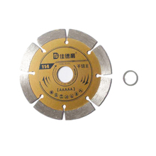 4-inch 5A Diamond Dry Cutting Blade 110mm Diamond Disc Marble Conrete Porcelain Wall Chaser Disc Blades Diamond Blade for Cutter
