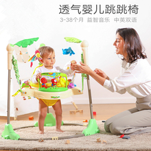 Activity Center Baby Walker Rainforest Jumperoo Baby Learning Walker Stand Rocking Chair Baby Jumper Swing