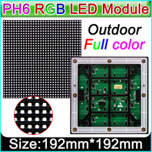 2017 NEW P6 RGB LED Module, Outdoor full color LED display SMD 3IN 1 RGB LED panel lights(China)
