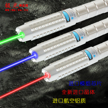 JSHFEI High Power green Beam Laser Pointer Pen 1000mW with charger green to chooice WHOLESALE LAZER(China)