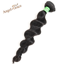 ANGEL GRACE HAIR Peruvian Loose Wave Remy Hair Natural Color 100% Human Hair Weave Bundles From 10 To 28 Inch(China)