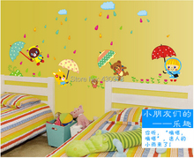 QZ1425 Free Shipping 1Pcs Cartoon Bear Animals Flower Grass Cloud Umbrella Removable PVC Wall Stickers Fancy Home Decoration
