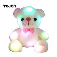 Kawaii 20cm Soft Stuffed Plush Colorful LED Glowing Light Bear Kids Toys Wedding Party Home Decoration Dolls Gifts for Children