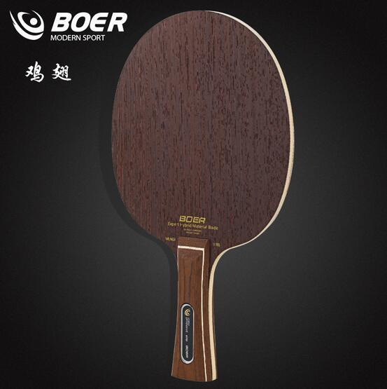 BOER-chicken-wings-wooden-table-tennis-racket-blade.jpg_640x640.jpg