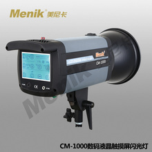 wireless camera video light Cm-1000 digital lcd touch screen flash light CD50(China)