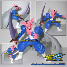 Japan Anime DRAGONBALL Dragon Ball Z/Kai Original BANDAI PVC Toys Figure HG PLUS+EX Action Pose 1 Dabura/Darbura