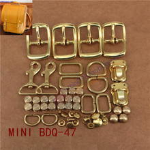 DIY Leather Bag Luggage accessories MINI version of the BDQ-47 hardware accessories of DIY bags to match bag drawing
