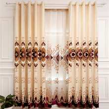 Cortina Home High-grade Curtains for Windows Embroidery Chenille Curtain Blinds for Finished Custom for Guess Bag Tulle