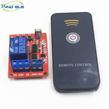 XIND ELE IR 12V Remote Control Switch Learning Module 1 way Relay, 1-key Transmitter, Female plug connector DC wire IR12-1LM+PM1