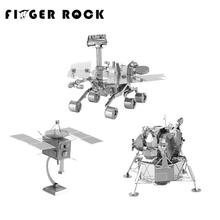 Finger Rock 3D Metal Puzzles DIY Model Man-made Satellite Mars Rover Lunar Module Children Jigsaws toys Present Gift