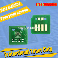106R01446 106R01443 106R01444 106R01445 Toner Cartridge chip For Xerox Phaser 7500 7500d color Copier powder refill reset chips(China)