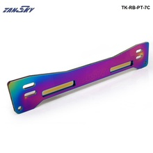 TANSKY Car Neochrome Jdm Rear Subframe Tie Brace Bar Suspension Handling Suspension For Misubushi Evo Proton Wira TK-RB-PT-7C(China)