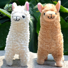 2 pcs Cute Alpaca Plush Toy Camel Cream Llama Stuffed Animal Kids Doll 23CM Height Soft Educational Plush Toy TY