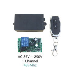 433Mhz Universal Wireless Remote Control Switch AC 85V ~ 250V 110V 220V 1CH Relay Receiver Module and RF 433 Mhz Remote Controls