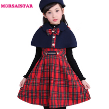fashion children 3 piece sets poncho dress hats girls winter clothes 2017 kids girls wool scottish plaid vest dress with sashes(China)