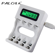 HOT ! Intelligent 4 Slots Smart LCD Battery Charger Rechargeable USB Charger For AA / AAA NiCd NiMh Rechargeable Batteries(China)