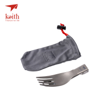 Keith Titanium Folding Fork Camping Cutlery Travel Tablewares Outdoor Picnic Hiking Convenient Spork Ti5303 16g(China)