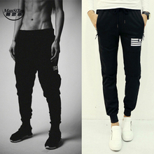 Man Si Tun New 2017  Joggers 3D-Cut Joggers Harem Pants Men Sweatpants Male Sports Track Jogging Bodybuilding Sweats Trousers