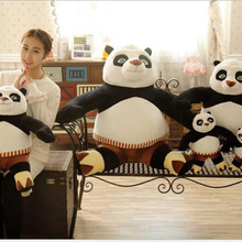 1pcs 20cm 35cm New plush Toys Cloth Doll Kung Fu Panda Bao Doll Girl Child Doll Creative Birthday Gift Free Shipping x120
