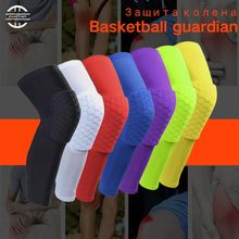 Yel Hot 1 pc Honeycomb Sports Safety Tapes volleyball Basketball Kneepad Compression Socks Knee Wraps Brace Protection Knee Pads